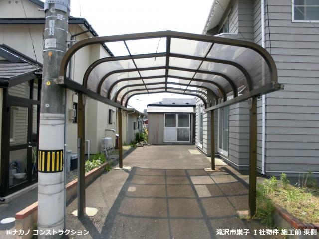 滝沢市巣子 Ⅰ社物件 施工前東側